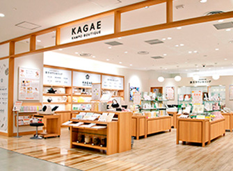 カガエ カンポウ ブティック パルコヤ上野店