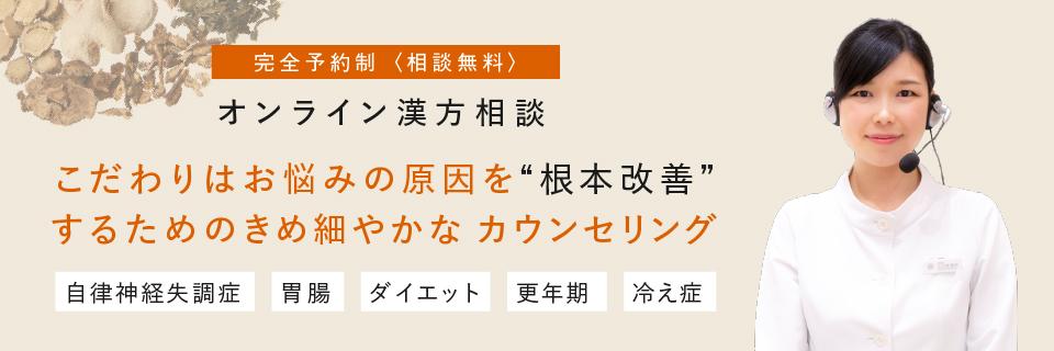 online_form_pc