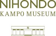 NIHONDO KAMPO MUSEUM